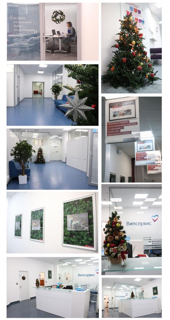 Новогодний офис 2.jpg