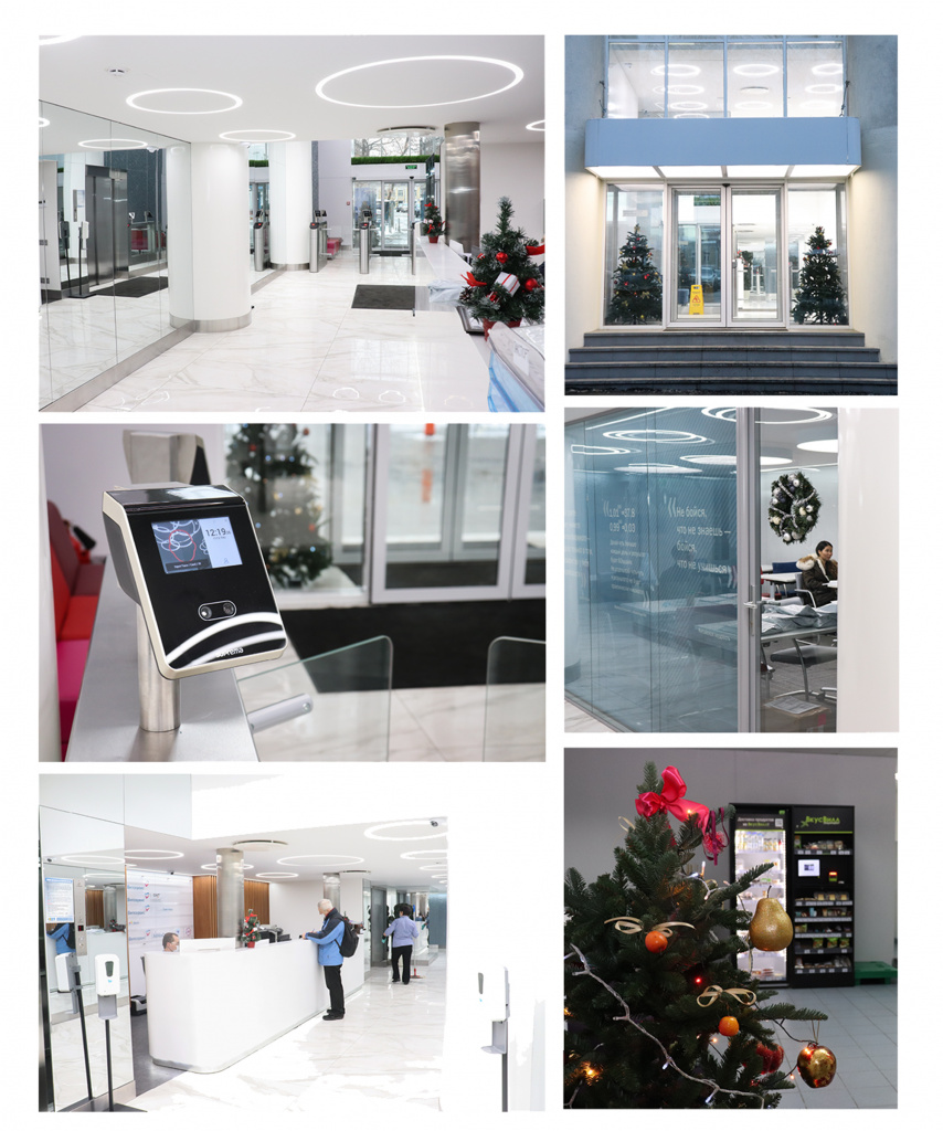 Новогодний офис_1.jpg