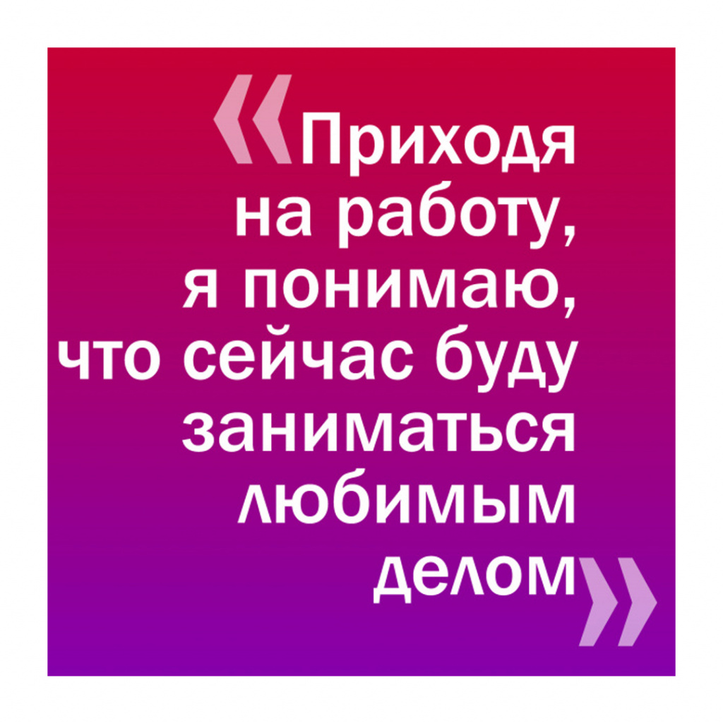 Цитаты_2.jpg