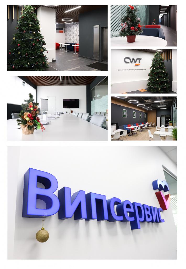 Новогодний офис_3.jpg