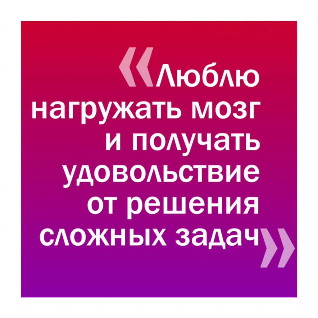 Цитаты_1.jpg